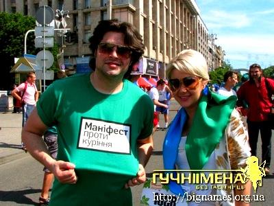 Влаимир Ткаченко и Катя Бужинская