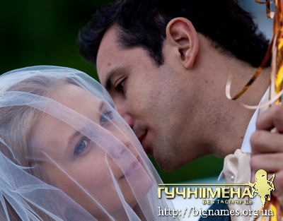 Весілля схоже на казку. наречений