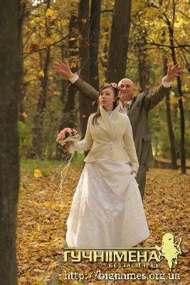 Олеся Теліженко, весільна сукня