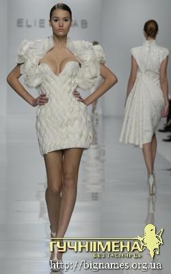 Колекцію haute couture сезону осінь зима 2009