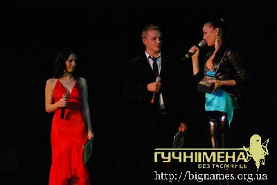 Хрустальный микрофон, Олександр Воєвуцький та Дарина Воронцова, Наталія Волкова