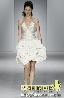 Весільна сукня, Алісія Чарнецька