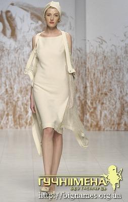 Олена Даць, весільна сукня
