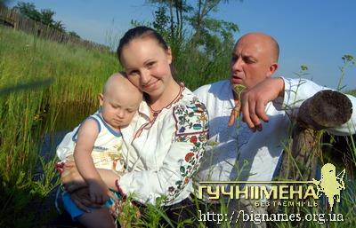 Олеся Теліженко, Руслан і Аскольд