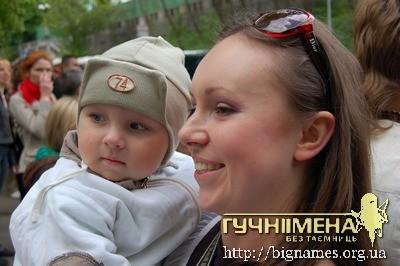 Олеся Теліженко, Аскольд