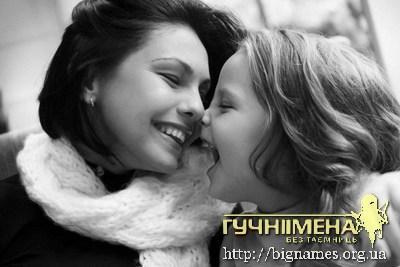Лілія Свириденко з дочкою Анною, блог Лілії Свириденко