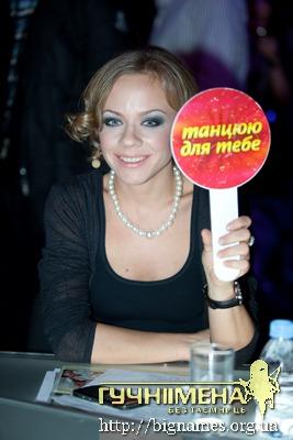 Олена Перова: «Я дуже претензійний суддя»