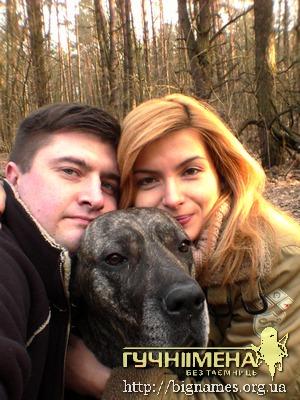 Інна Шевченко з чоловіком і собака Бара, блог Інни Шевченко