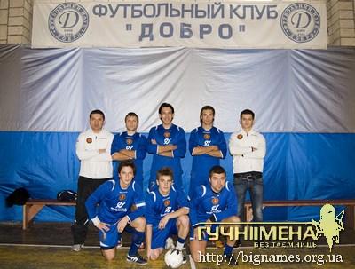 "ФК ""Маестро"", Олександр Педан, Косинський"