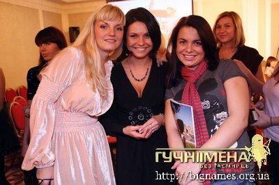 Ольга Балашова, Лілія Свириденко, Тома Неліпа
