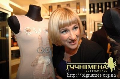 Маргарита Січкар, історія кохання