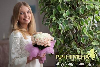Магдалена Гурська, тільки кохання