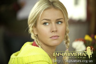 Катя Кузнєцова, тільки кохання