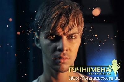 Макс Барських, виконавець