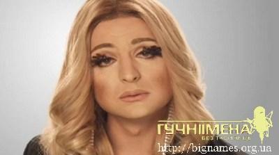 Володимир Зеленський виміняв своє тіло на подобу Тіни Кароль