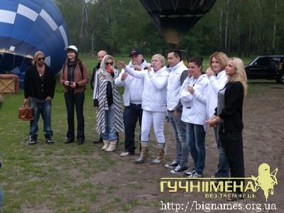 Українські зірки підкорили столичне небо на повітряних кулях
