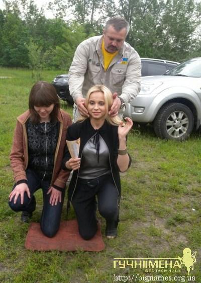 Лілія Ребрик, Сергій Скалько