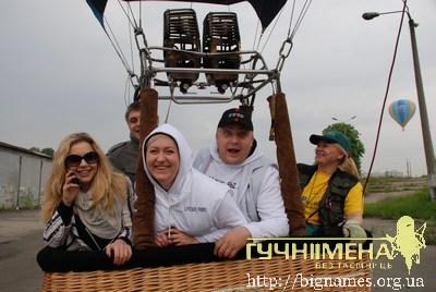 Тіна Кароль, Євген Огір, Свірідова, Галібін, Українські зірки підкорили столичне небо на повітряних кулях