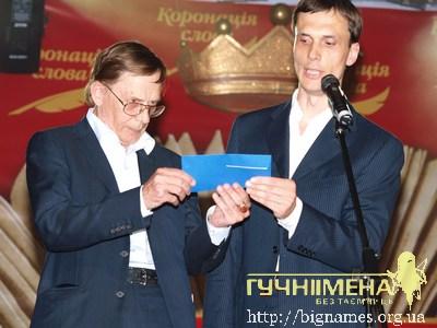 Андрій і Єгор Бенкендорфи, Коронація слова 2010